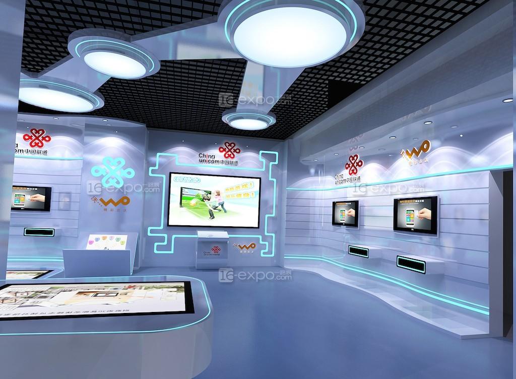 中国联通展厅效果图