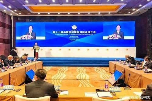 """第十七届西博会将于9月在成都举行 """"一城双展""""扩大展会规模"""