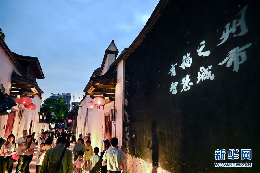 """第三届数字峰会""""有福之州·对话未来""""系列活动启幕"""